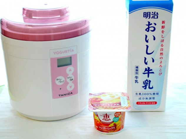 恵マンゴーミックスとおいしい牛乳