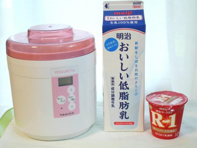 R-1ヨーグルトとおいしい牛乳低脂肪