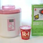 【作り方:ヨーグルト】R-1ヨーグルト、調整豆乳編