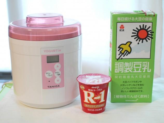 r-1ヨーグルトと調整豆乳