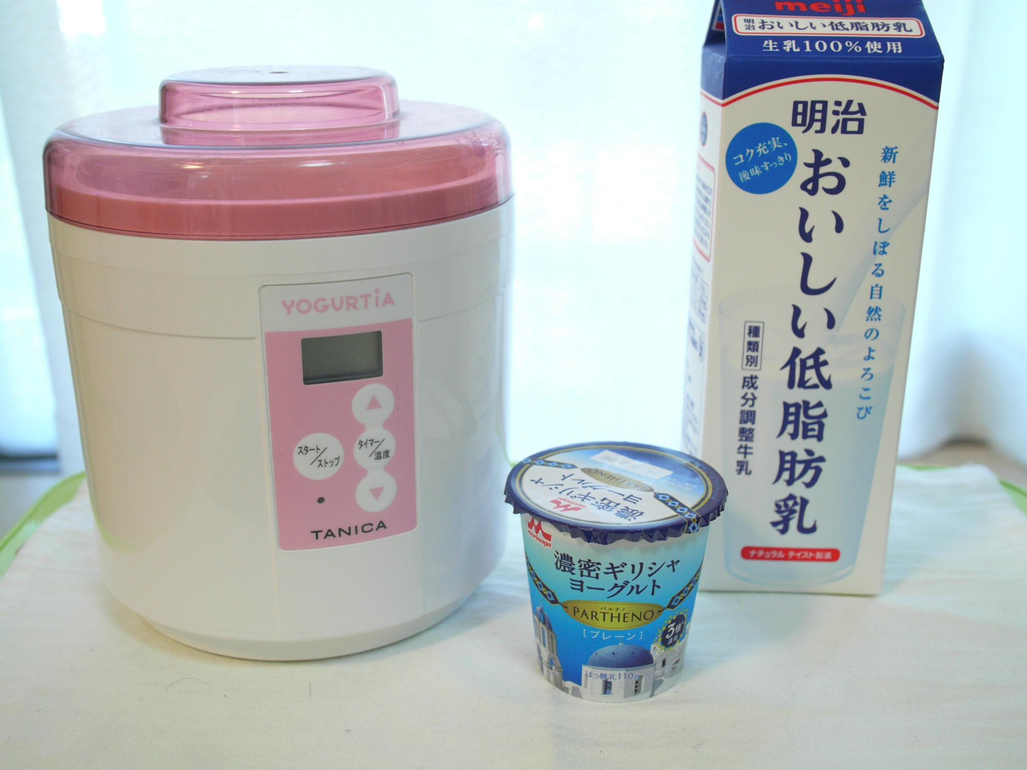 パルテノと低脂肪牛乳