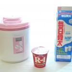 【作り方:ヨーグルト】R-1ヨーグルト、毎日骨太乳飲料編