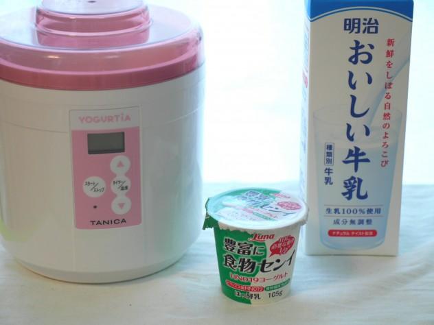 ルナと美味しい牛乳