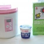 【作り方:ヨーグルト】豆乳で作ったヨーグルト、豆乳