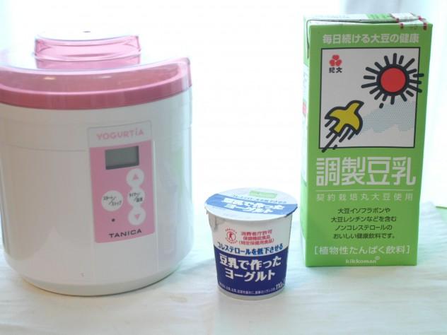 豆乳ヨーグルト×豆乳の準備
