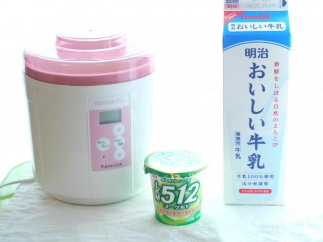 LKM512とおいしい牛乳準備