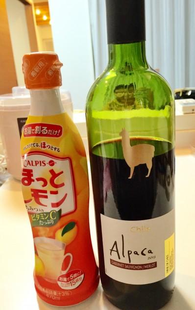 ワインとほっとレモン