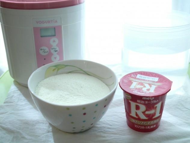 スキムミルクヨーグルト準備