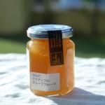 【食レポ:ヨーグルト】コンフィチュール(パイナップル、リンゴ、グレープフルーツ)