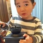 かぼちゃ甘煮(鰹昆布だし&えのき氷入り)編