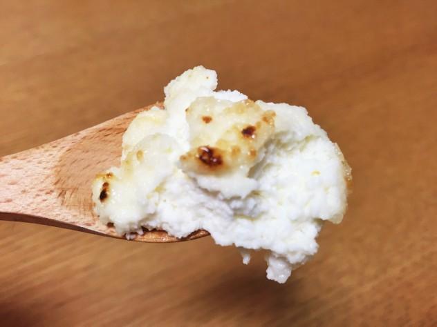 チーズの水分が蒸発して味は濃くなり、少し弾力が出ました