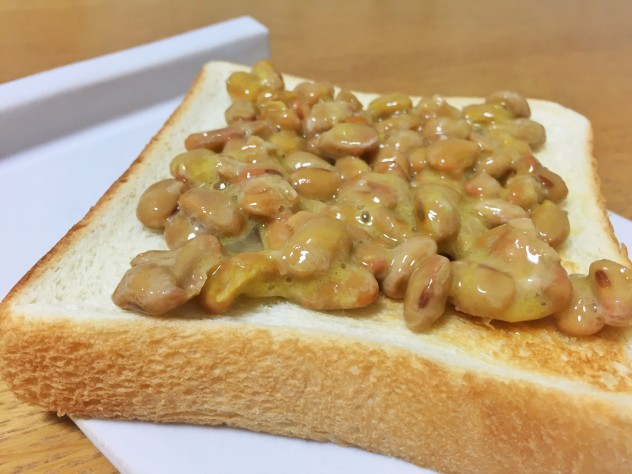 水切りヨーグルト納豆トースト完成