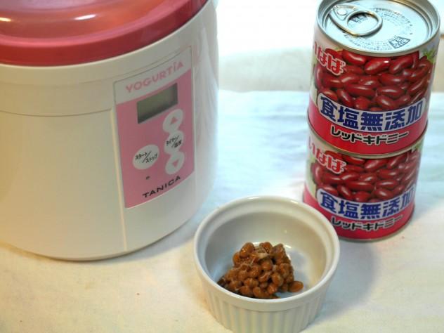 レッドキドニー納豆材料準備