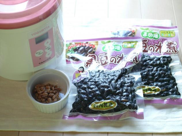 黒豆納豆作り準備