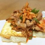 【レシピ:キムチ】「発酵食品辞典」から。豚バラとキムチの最強コンビと、あっさり木綿豆腐の組み合わせは、栄養バランス的にも最高の組み合わせ‼︎