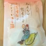 【食レポ:甘酒】かぶちゃん農園の発芽玄米甘酒