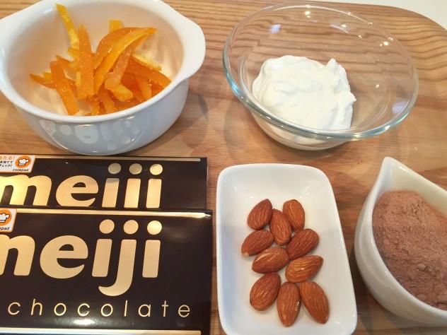 生チョコレートの材料