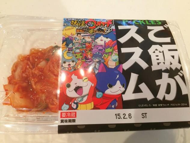 キムチ納豆温泉卵のせ丼の材料