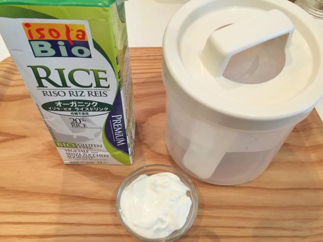 ライスミルクでヨーグルト準備