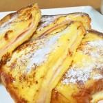 【レシピ:ヨーグルト】ここにきてまた新たな朝食メニューが話題に!それは「モンティクリスト」