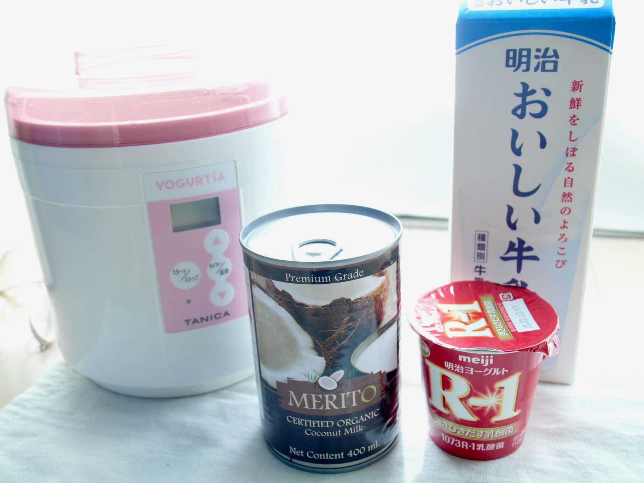 ココナッツミルクヨーグルト準備