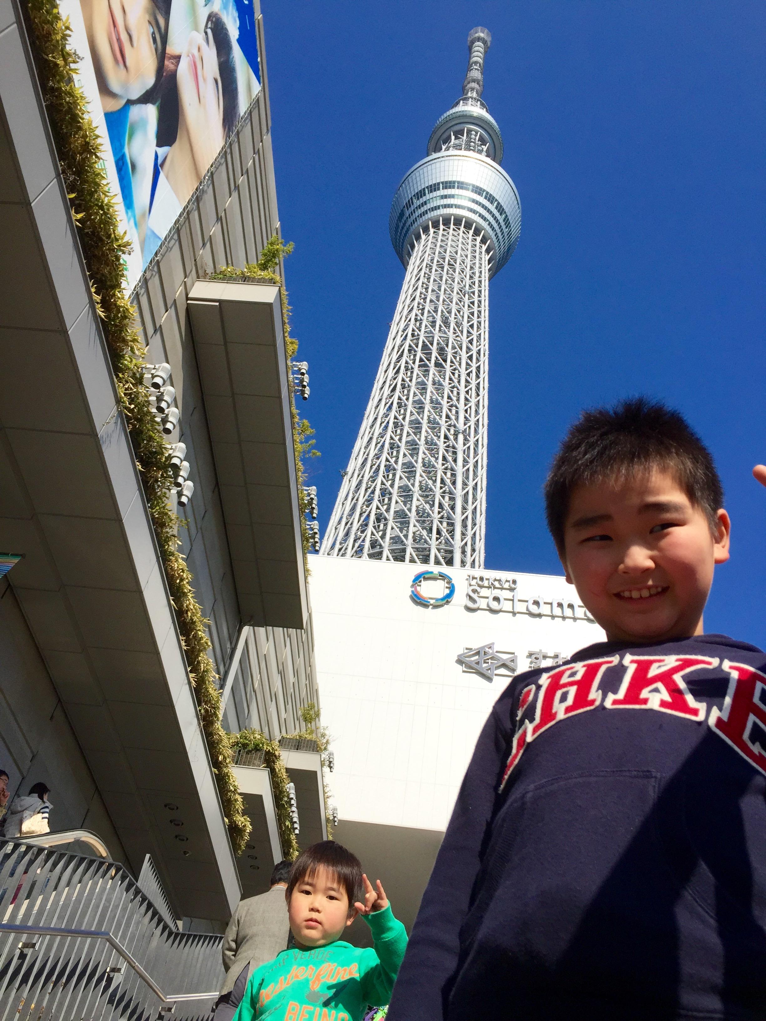 そうちゃん、せんちゃん東京