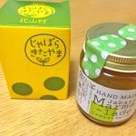【食レポ:ヨーグルト】花粉症に朗報!!!「みかんの皮入りヨーグルト」