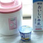 【作り方:ヨーグルト】ドクターPiro、おいしい牛乳編