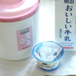 【作り方:ヨーグルト】トップバリュギリシャヨーグルト、おいしい牛乳編