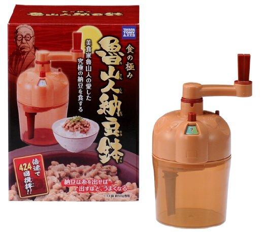 おもちゃ「魯山人納豆蜂」