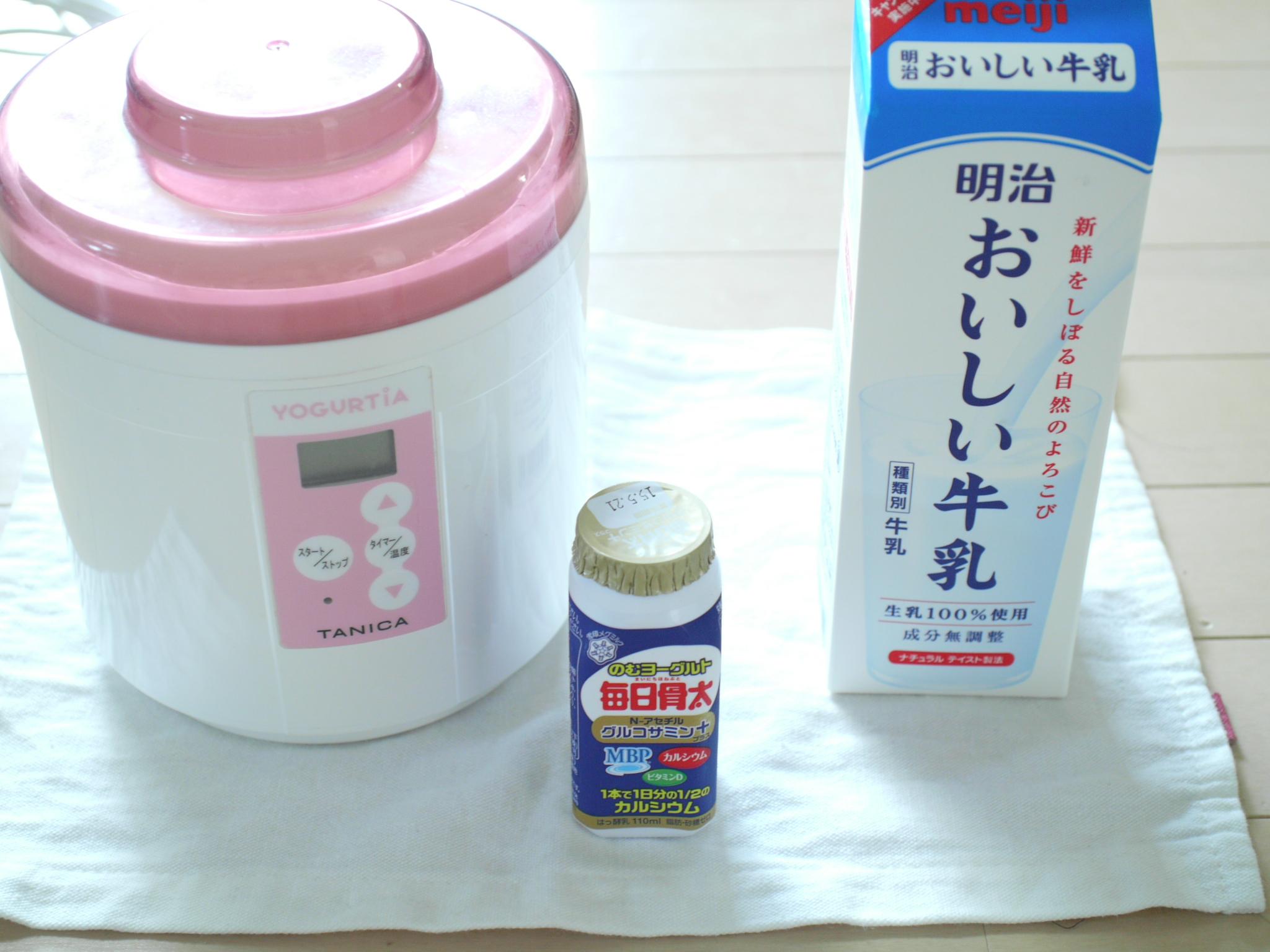 ヨーグルティア、おいしい牛乳、毎日骨太のむヨーグルト