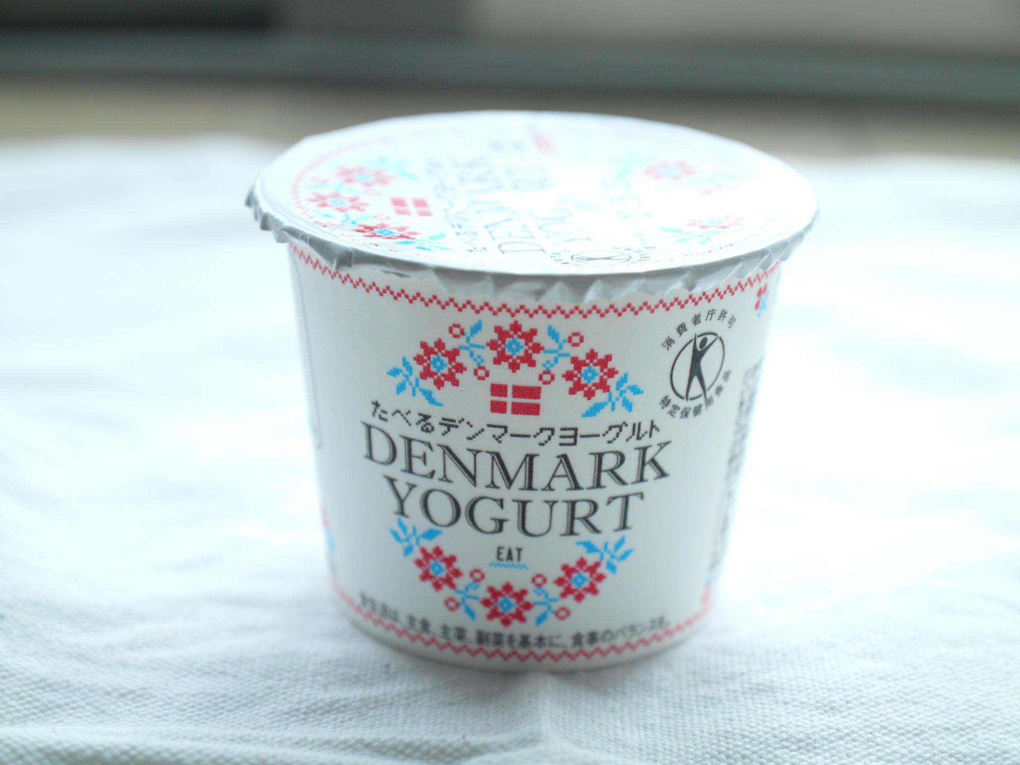 デンマークヨーグルト