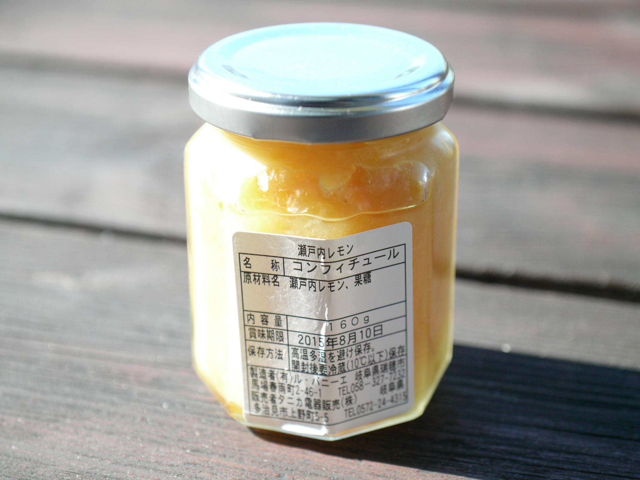 瀬戸内レモンのコンフィチュール