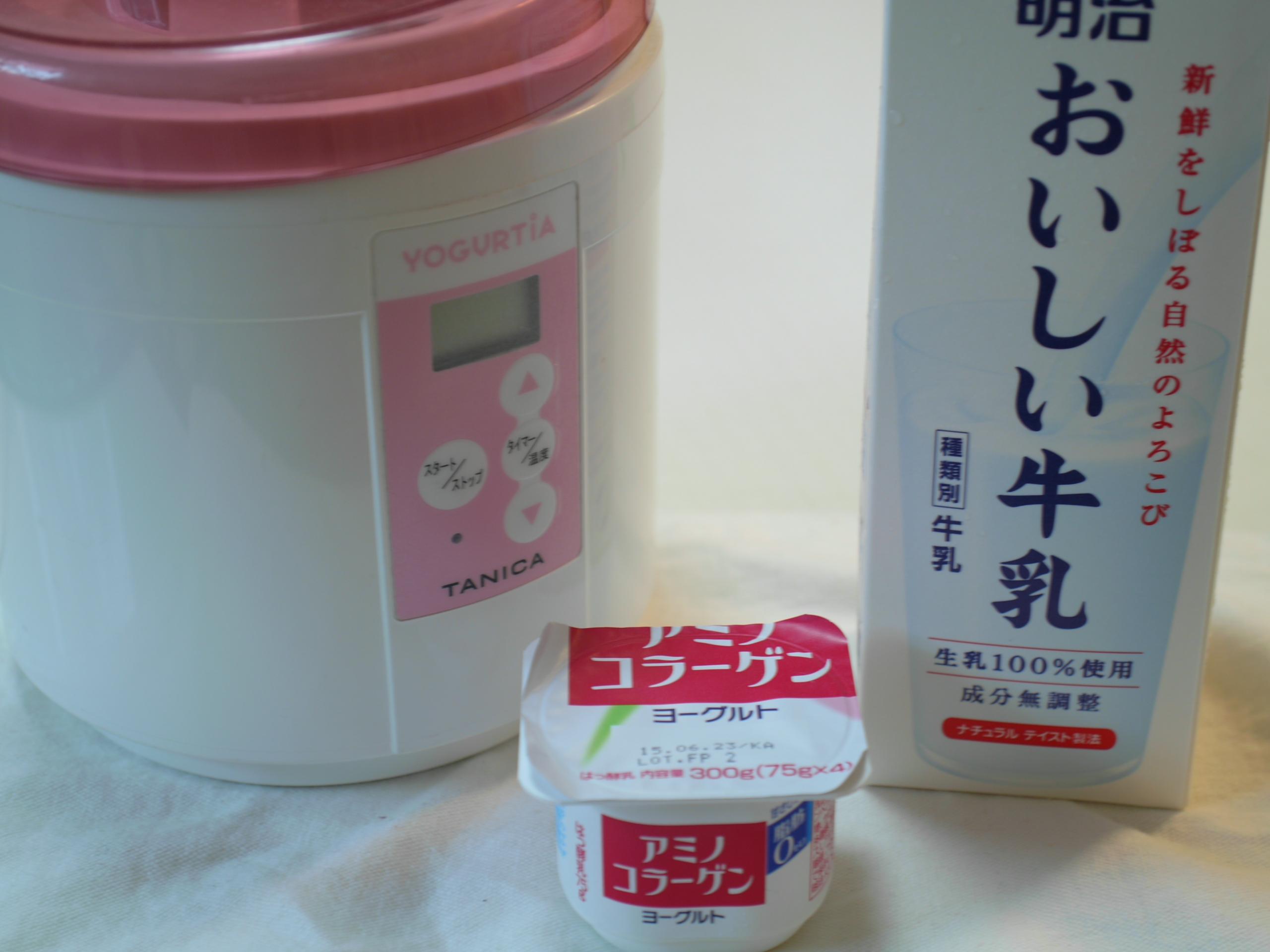 ヨーグルティア、おいしい牛乳、アミノコラーゲンヨーグルト