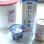 【作り方:ヨーグルト】ギリシャヨーグルト パルテノ×ライスミルク×おいしい牛乳編