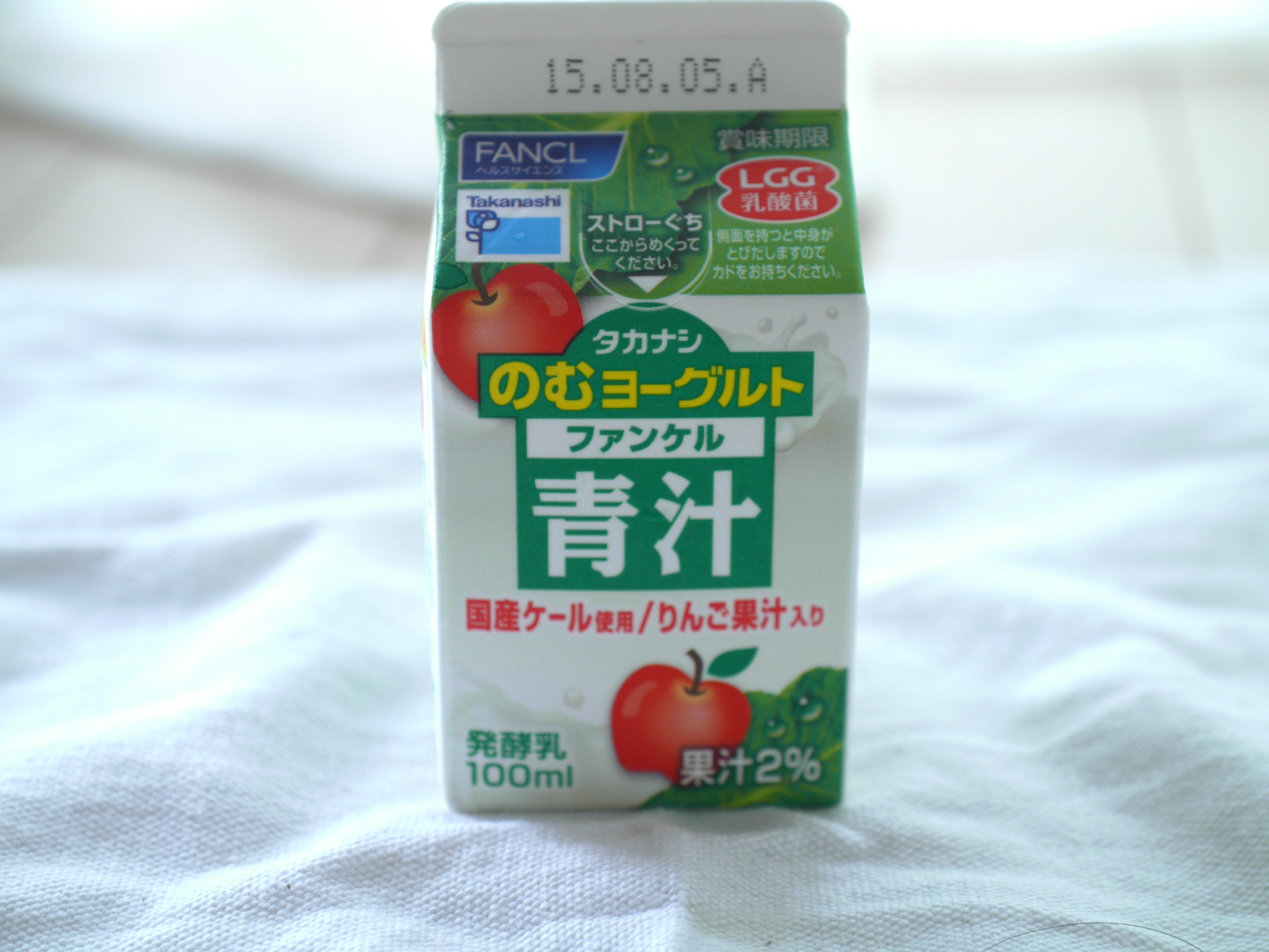 飲むヨーグルトファンケル青汁