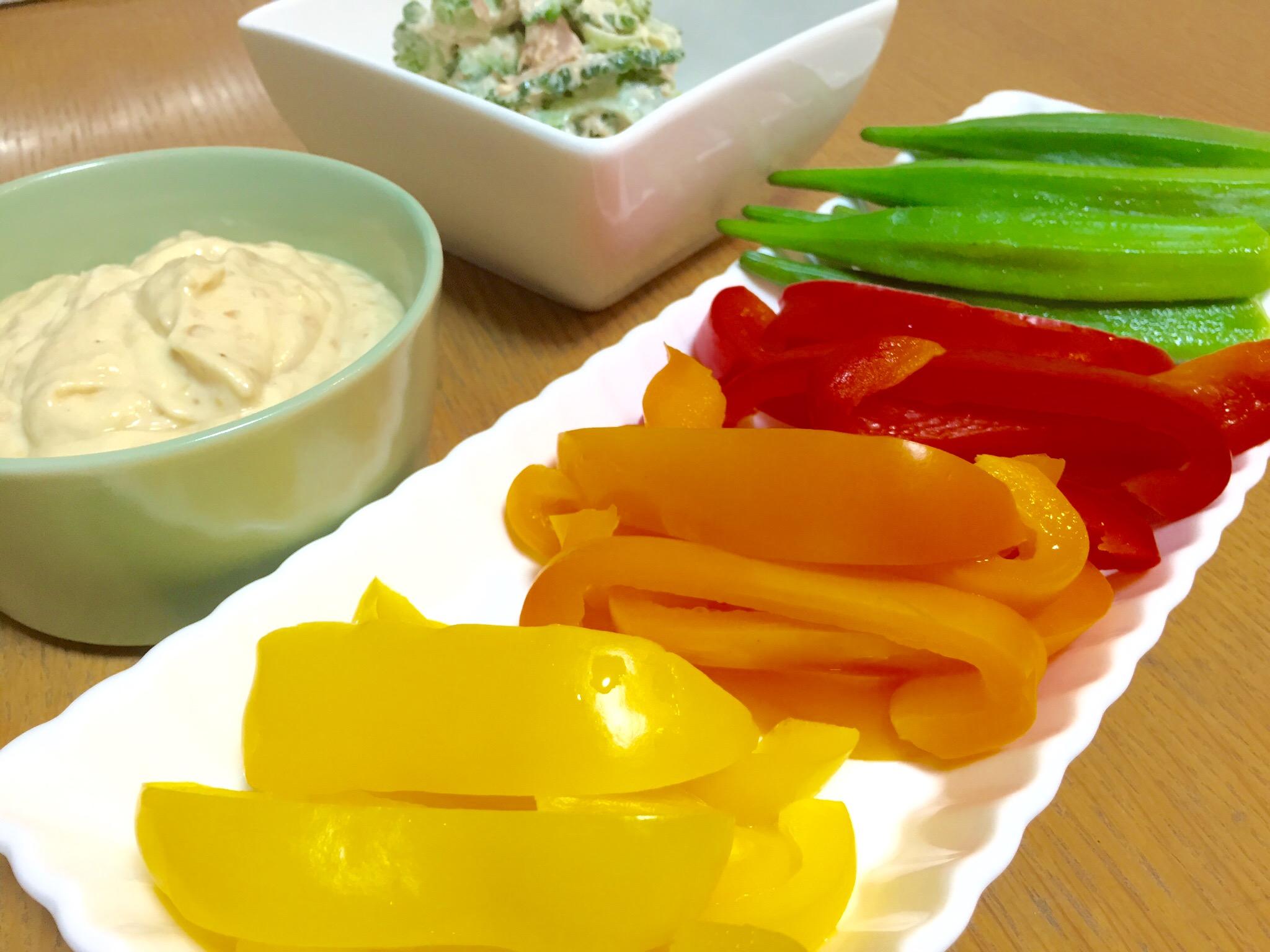 野菜と一緒に