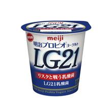 LG-21