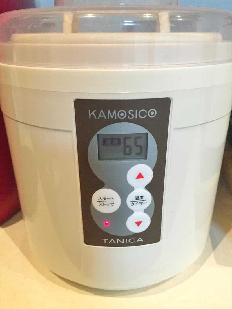 KAMOSICOに入れ、設定温度65℃、10時間でスタート!