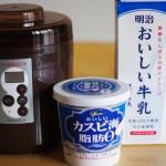【レシピ:ヨーグルト】グリコおいしいカスピ海脂肪0×おいしい牛乳編