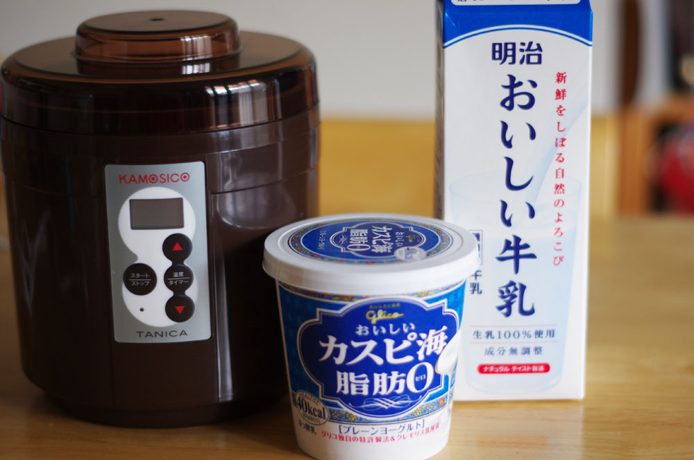 ヨーグルティア、生乳ヨーグルト、おいしい牛乳