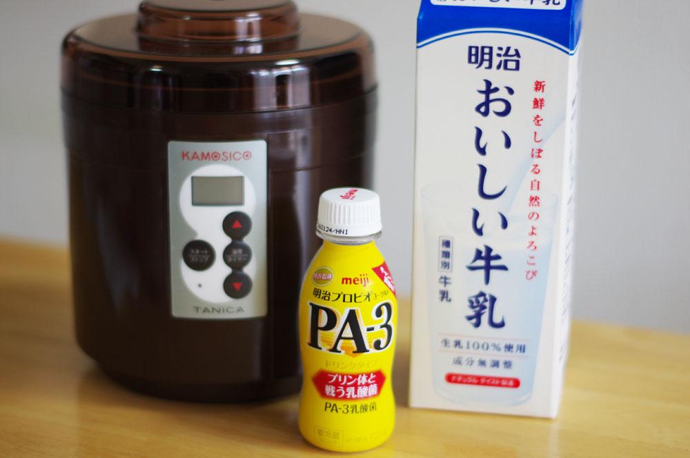 ヨーグルティア、北海道ヨーグルト、おいしい牛乳
