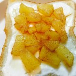 【レシピ:ヨーグルト】濃厚になったヨーグルトと、ホクホクのアップルシナモンの相性抜群(≧∇≦)おいしく免疫力UP!「焼きヨーグルトトースト」