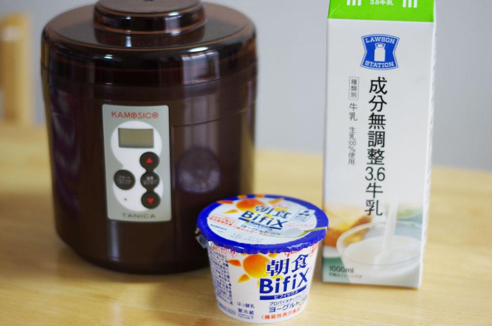 グリコ朝食Bifix