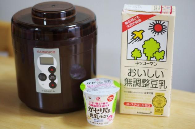 ガセリ豆乳1