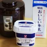 【作り方:ヨーグルト】バロープレーンヨーグルト、明治おいしい牛乳編