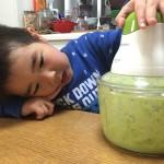 【レシピ:味噌】Kamosicoを使って「手作り豆板醤」挑戦(^_−)−☆