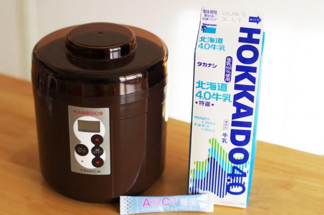 takanashi_hokkaido1
