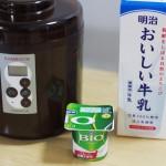 【作り方:ヨーグルト】ダノンビオ(プレーン砂糖不使用)×明治おいしい牛乳