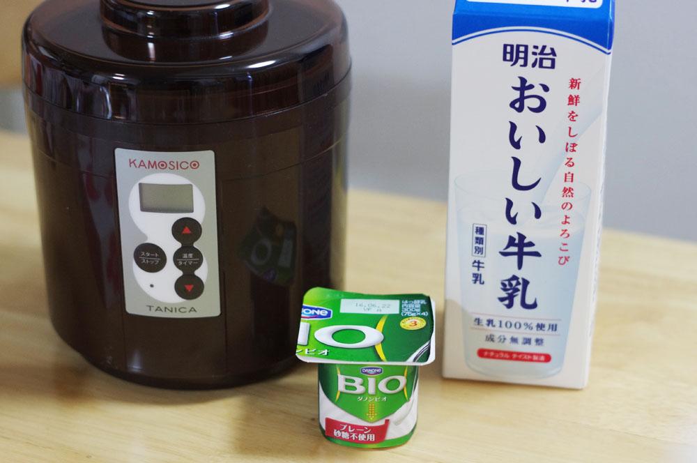 ダノンビオ(プレーン砂糖不使用)×明治おいしい牛乳